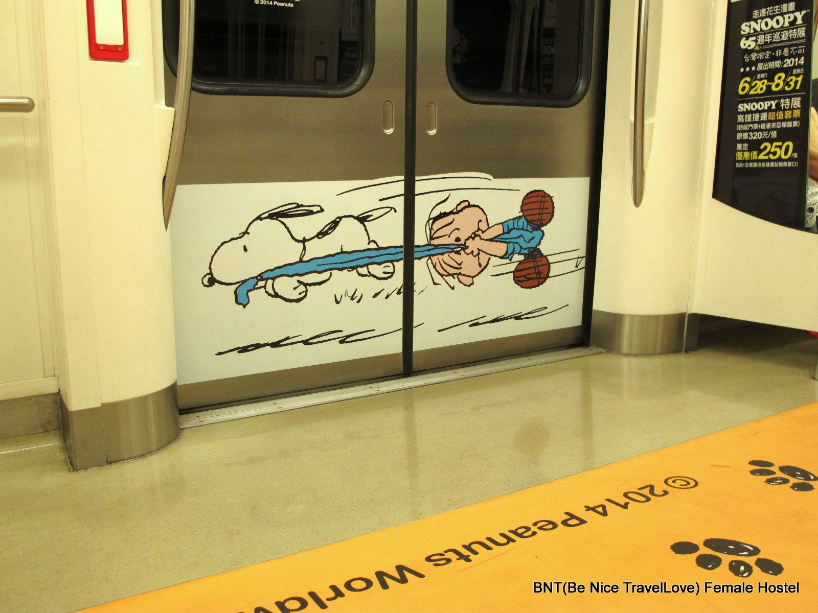 Snoopy by MRT in Taiwan 高雄.