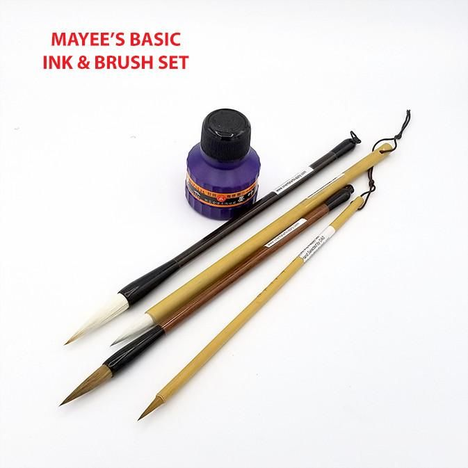 Ink Sets for Mayee Futterman's 'Chinese Brush Painting: All You Need Is Ink' Class - Basic Ink & Brush Set (Budget Set)