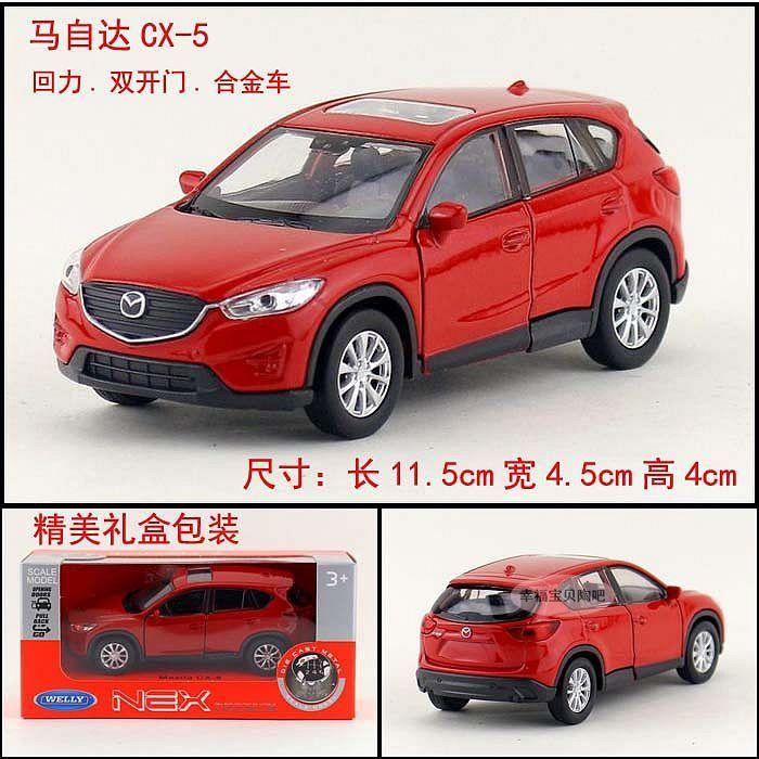 11.5cm new Welly Mazda CX 5 car alloy