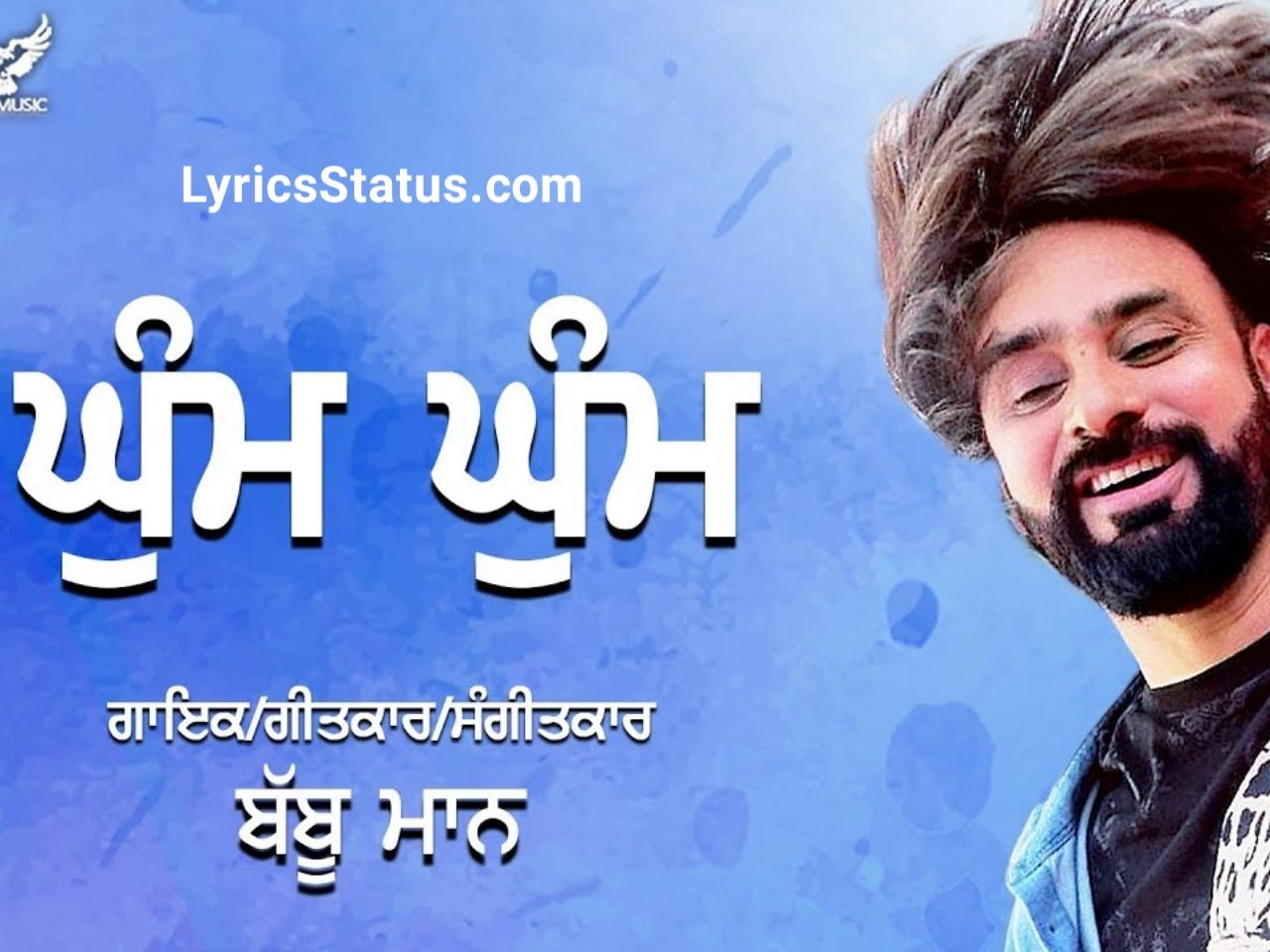 Babbu Maan Ghum Ghum Lyrics Status Download Punjabi Song In 2020 Latest Song Lyrics Songs Lyrics