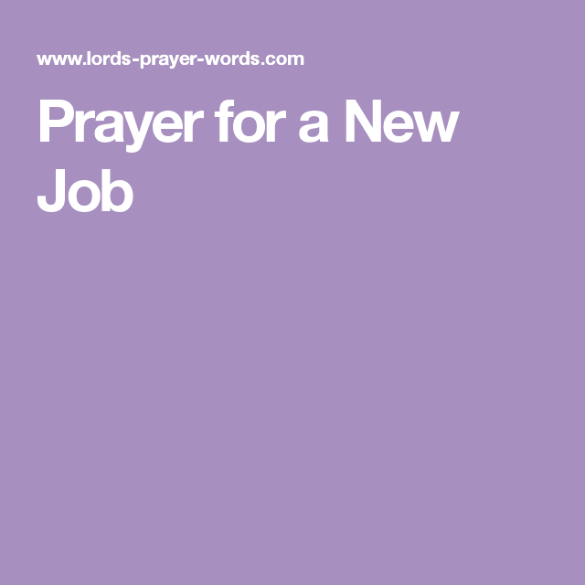 Prayer for a New Job