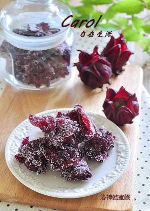 Dried Roselle Candy    sweet & sour candy best in beating