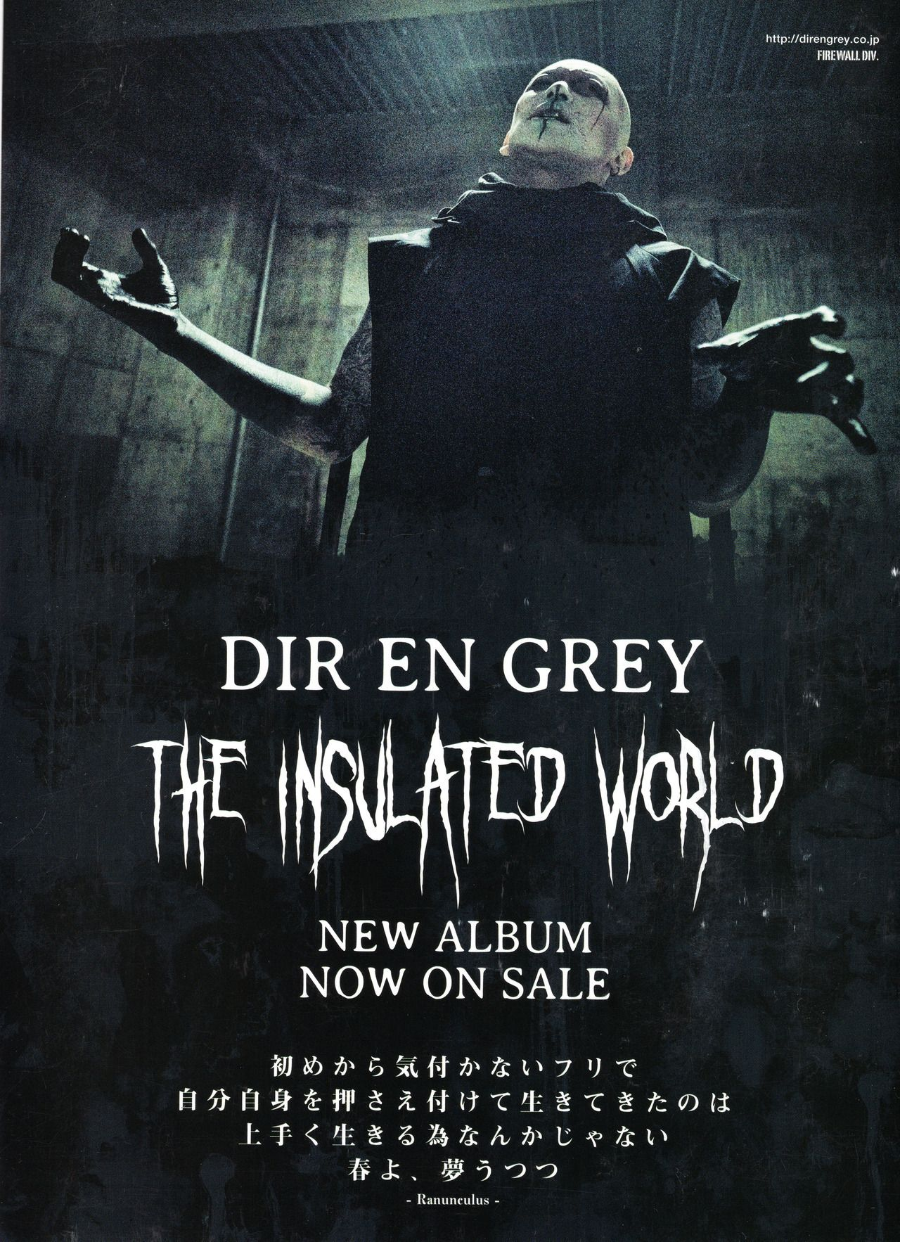 The Insulated World Dir En Grey Dir En Grey Music Artists Jrock