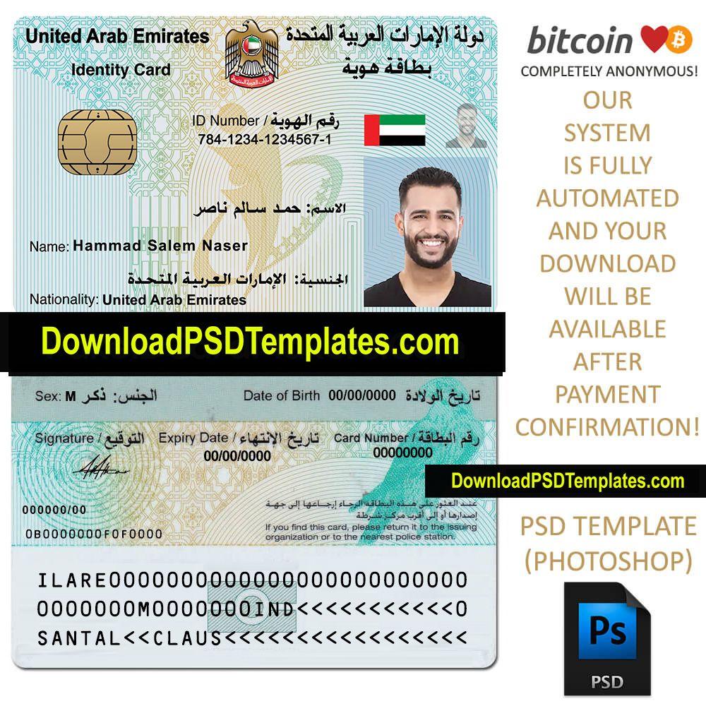 UAE ID Card Template PSD [United Arab Emirates Identity