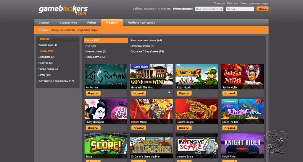 Грати онлайн ігрові автомати dr carter s gene machine