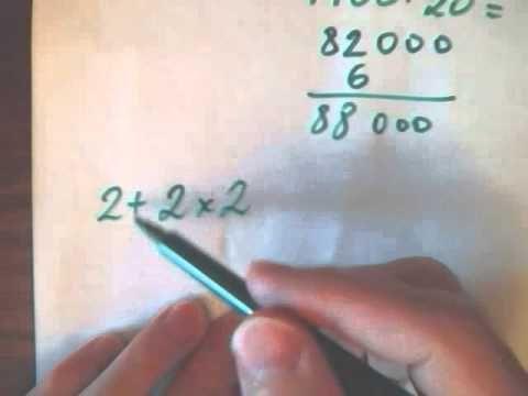 Решение задач гиа номер 1 задача для поиска решения