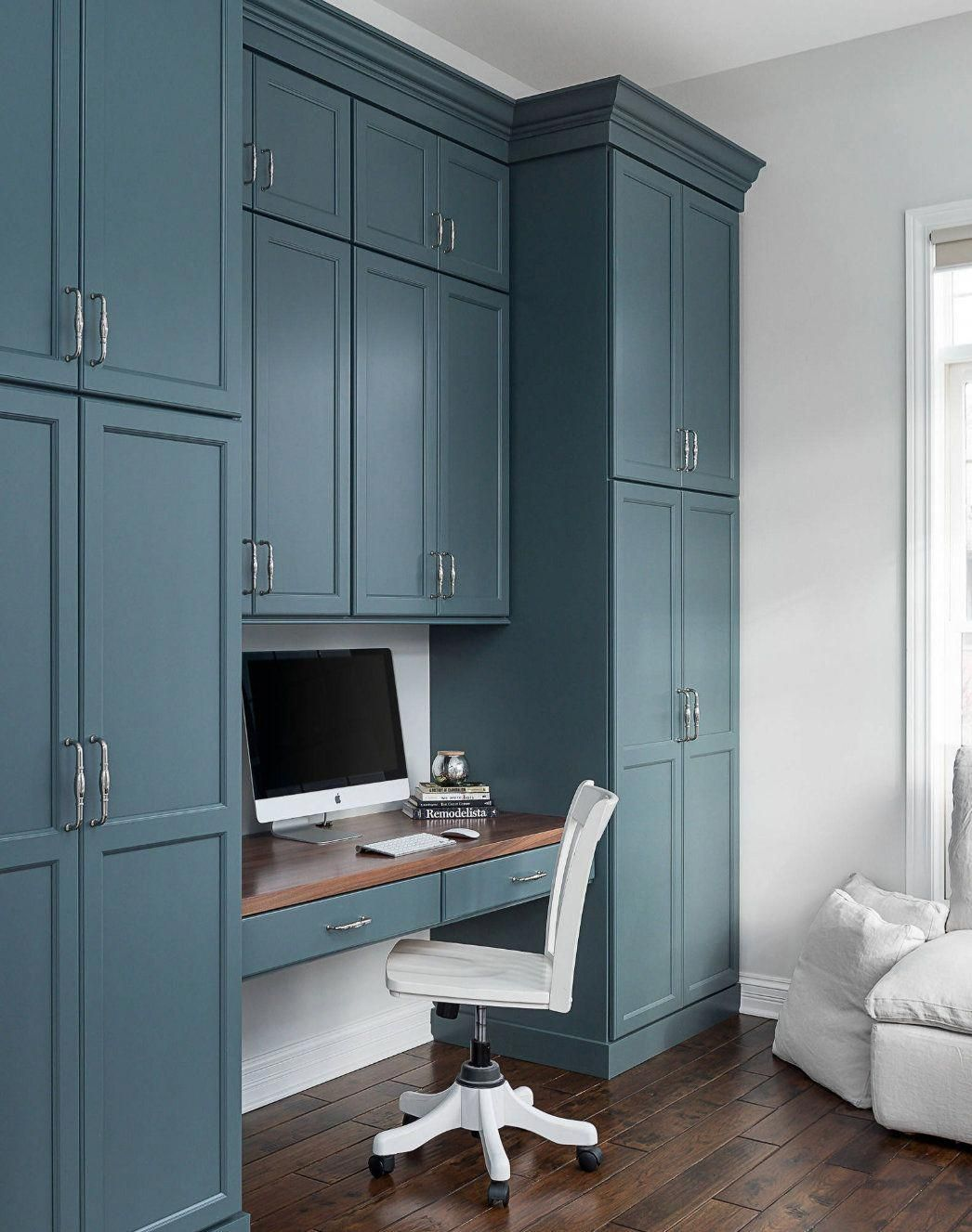 Benjamin Moore Knoxville Gray Color Spotlight Paintingkitchencabinets In 2020 Home Home Office Design Decor
