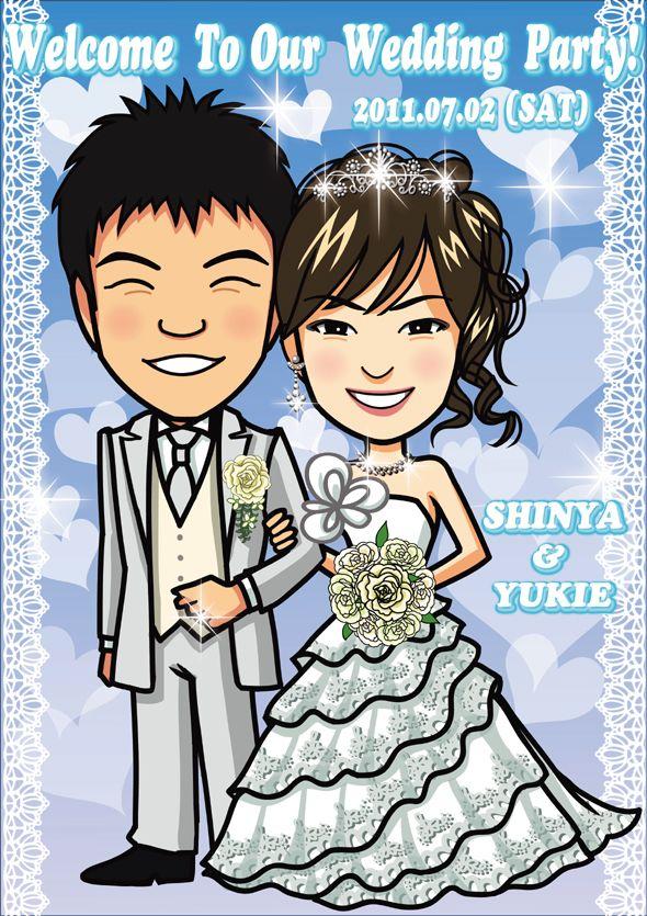 ウェルカムボード 似顔絵 http://wedding.mypic.jp/data/318