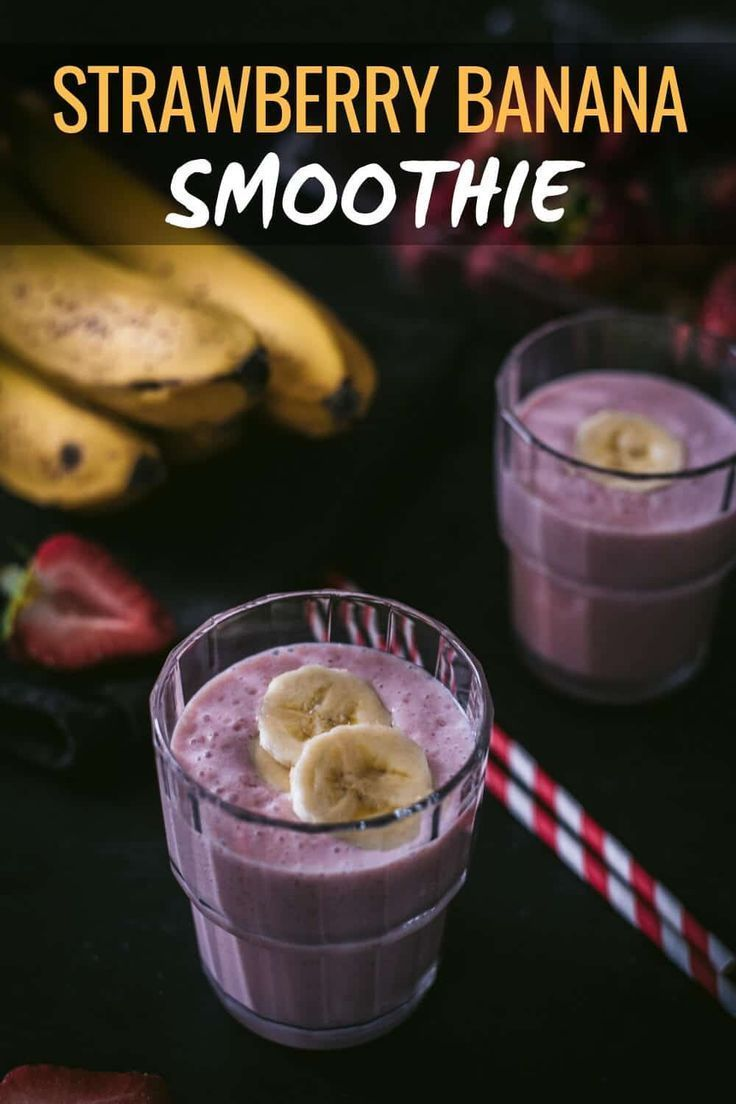 Strawberry Banana Smoothie #strawberrybananasmoothie This easy and healthy strawberry banana smoothie made from fresh (or frozen) strawberries, bananas and milk takes only 5 minutes and will keep you satiated for a long time. #smoothies #kidfriendlysnacks #healthystrawberrybananasmoothie Strawberry Banana Smoothie #strawberrybananasmoothie This easy and healthy strawberry banana smoothie made from fresh (or frozen) strawberries, bananas and milk takes only 5 minutes and will keep you satiated fo #strawberrybananasmoothie