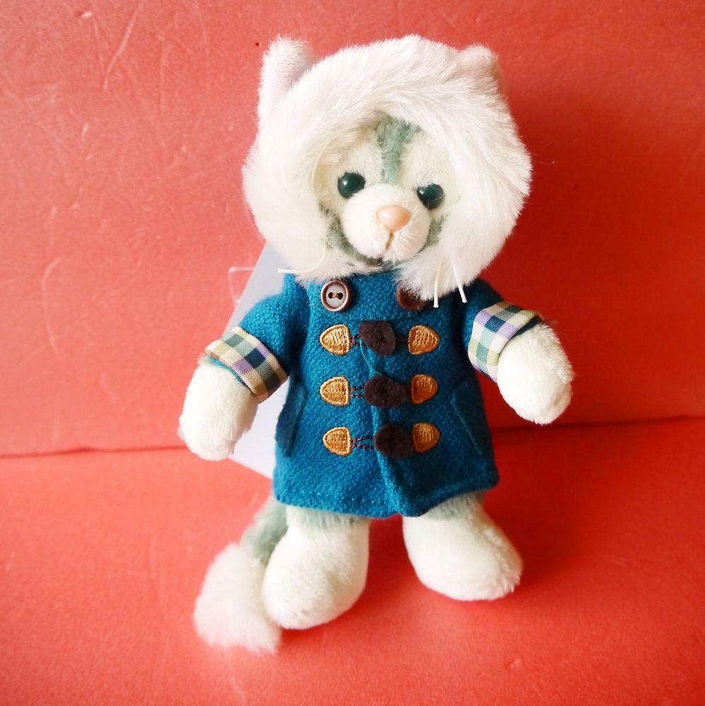 NEW Disney Friend of Duffy Gelatoni the cat Plush Toy Key Ring