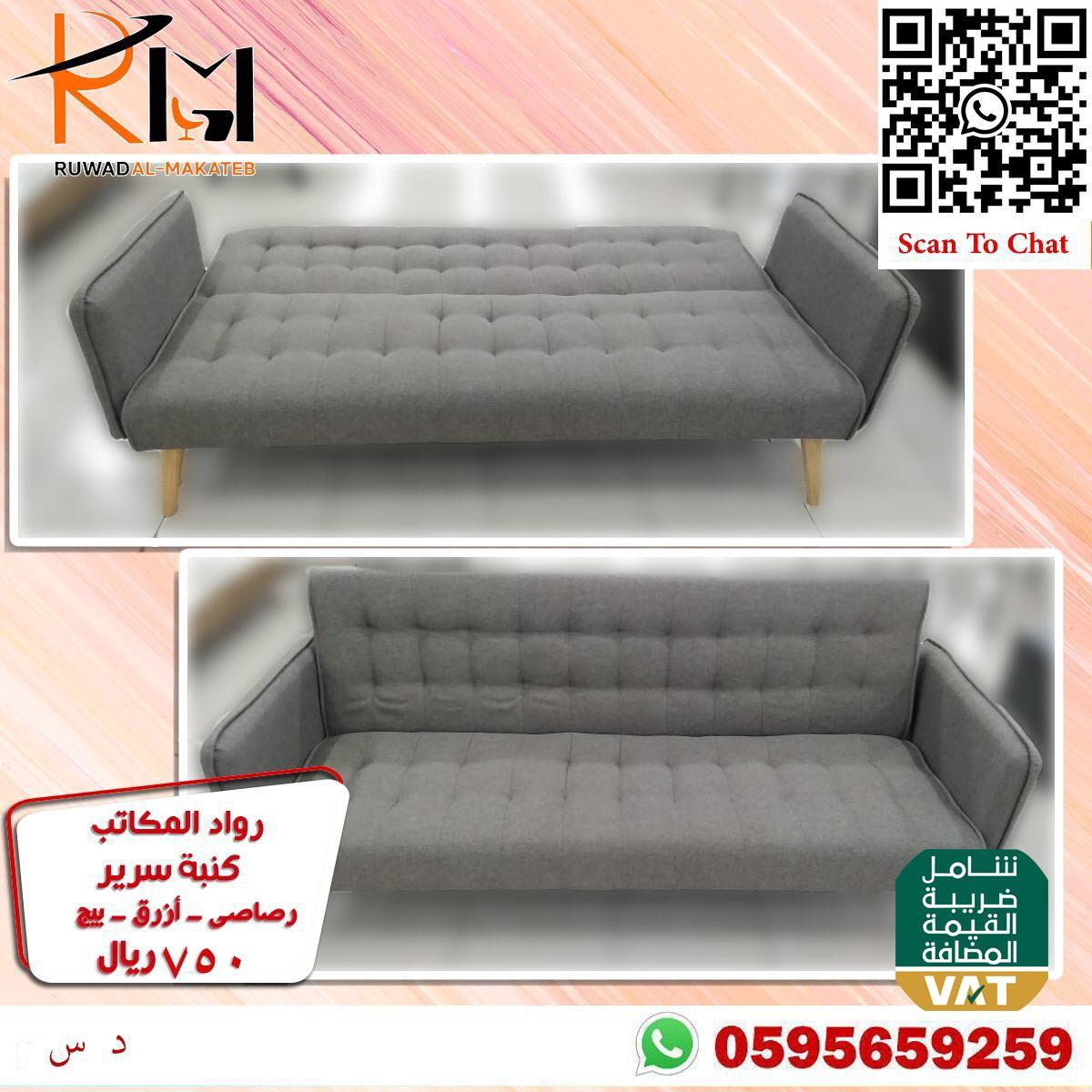 كنب سرير رمادي In 2021 Sofa Furniture Home Decor