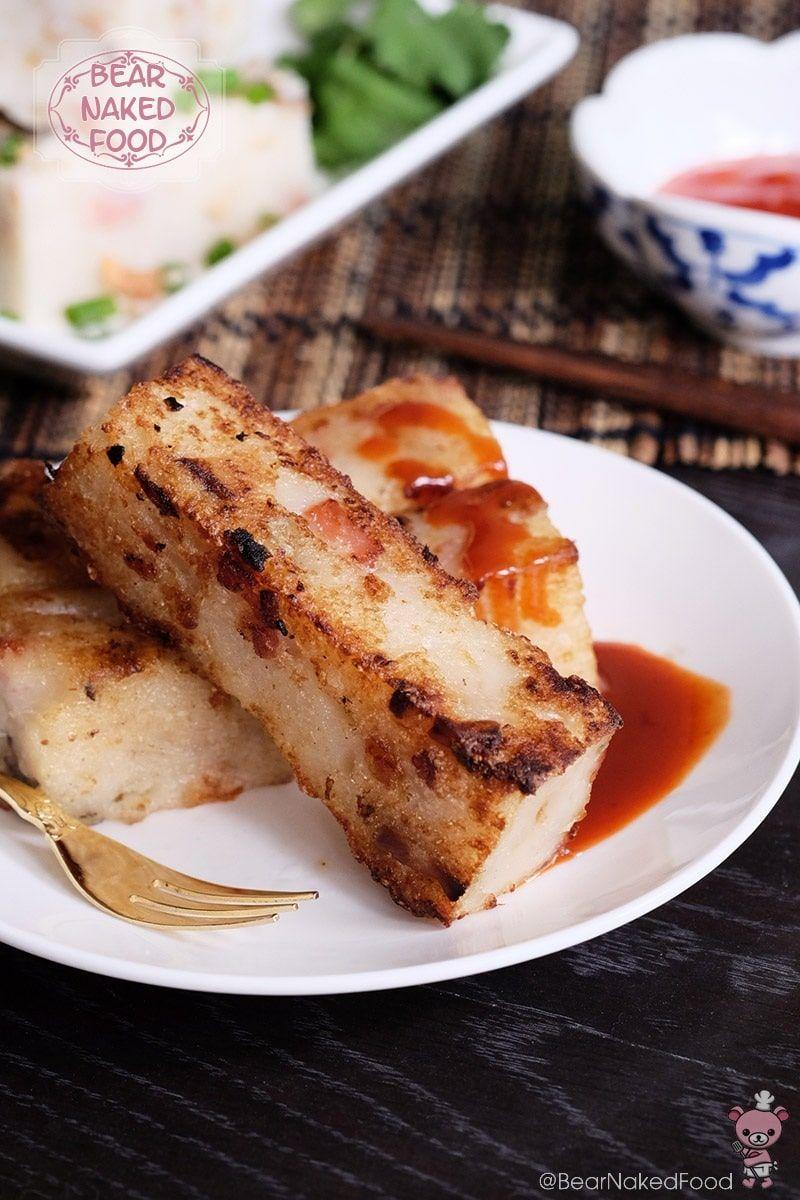 Hong Kong Style Radish Cake Recipe Food Pinterest Foods