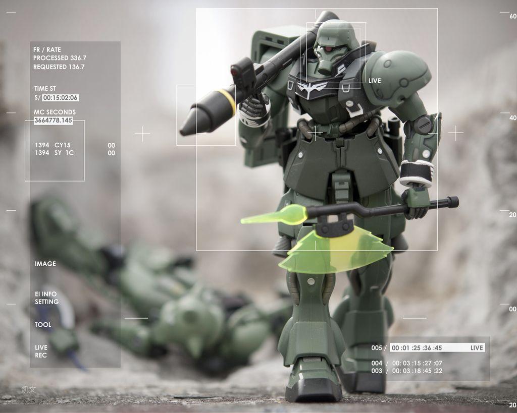 ROBOT魂 ギラズール