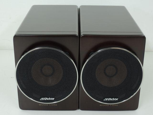 Victor SP-EXAR3 ウッドコーン スピーカー | Audio | スピーカー ...