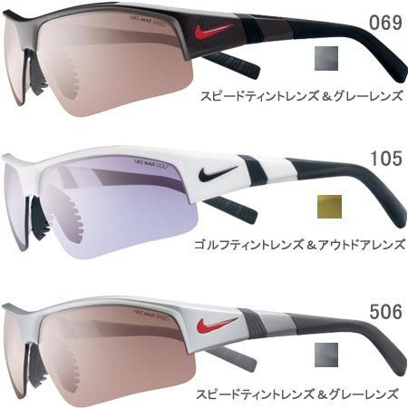 9985c45795 Nike Sunglasses EV0683-105 by Nike.  109.00. Nike Show X2 E Pro EV0683  Sunglasses. White Black (105) Frames cannot be fit with prescription lenses.