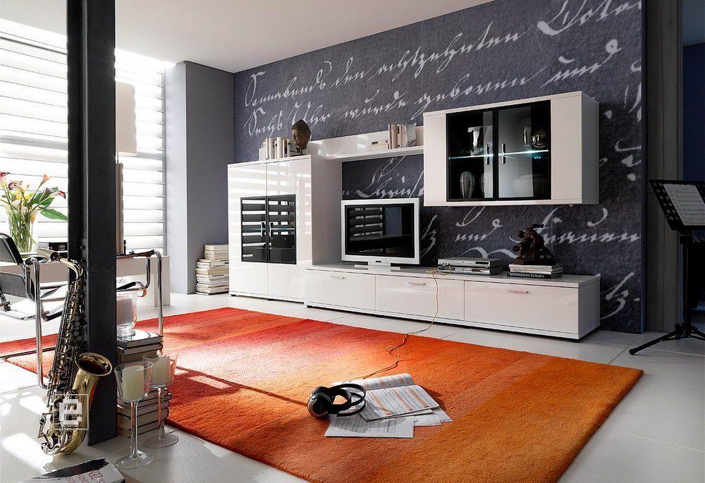 Wohnwand »OXYD« in Hochglanz weiss 5-teilig Jetzt bestellen unter - wohnzimmer vitrine weis hochglanz