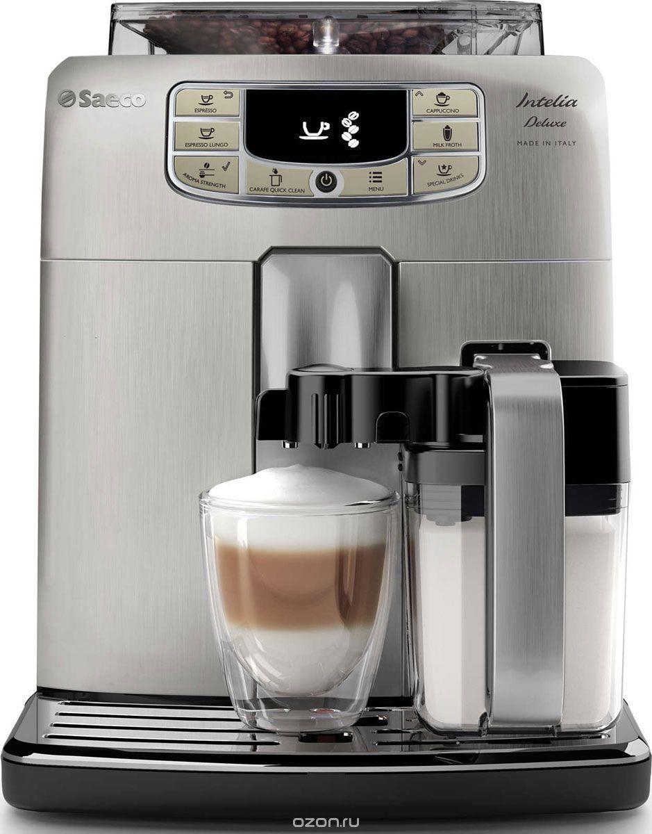 Philips HD8889/19 Saeco Intelia Deluxe, Silver кофемашина