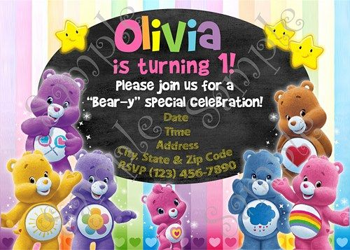 Care Bears FREE Printable Birthday Party Invitations – Care Bears Birthday Card