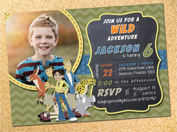 Wild Kratts Inspired Birthday Party Invitation