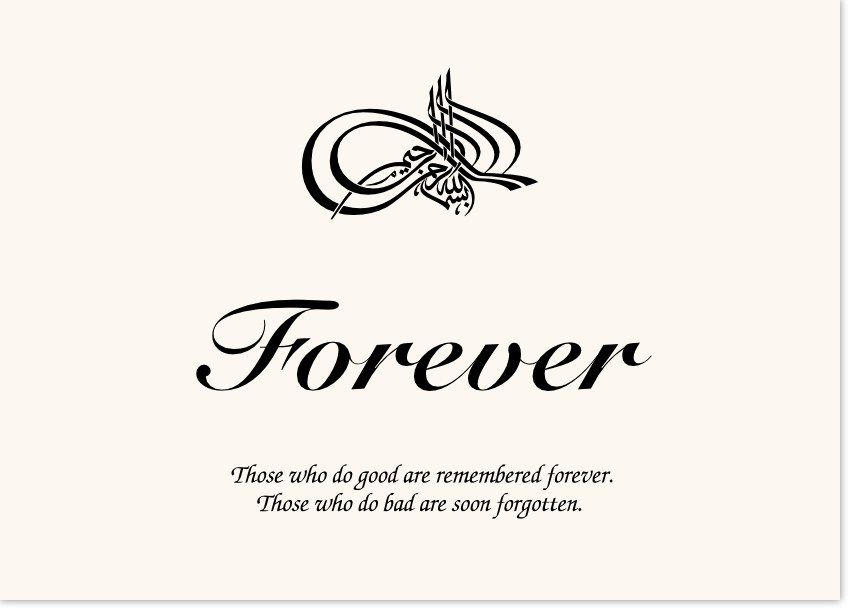 Islamic Symbol Assortment Memorabilia Cards Islamic Quotes Marriage Quotes Islam