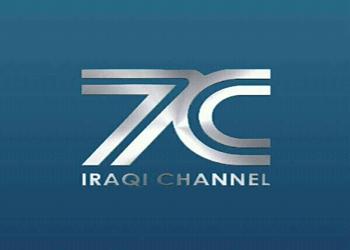 تردد قناة 7c Iraq على النايل سات 2018 قناة عراقية بنكهة عربية British Leyland Logo Leyland Vehicle Logos
