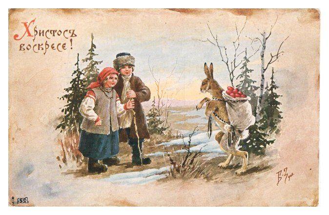 Картинках, красная горка открытка до революции