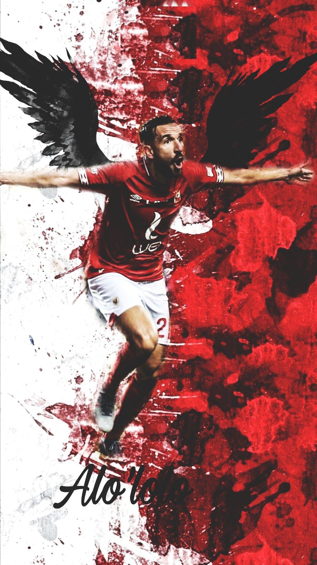 علي معلول Al Ahly Sc Football Wallpaper World Football