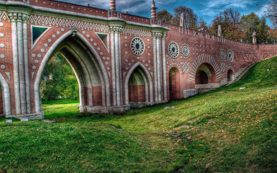 Bridge - park in Moscu.Rusia