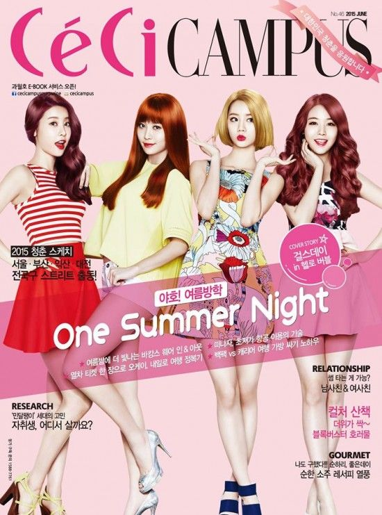 Girl's Day are lovely on the cover of 'CeCi Campus' | http://www.allkpop.com/article/2015/06/girls-day-are-lovely-on-the-cover-of-ceci-campus