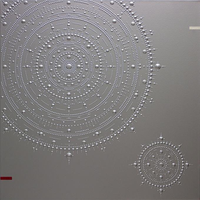 Shigeno Ichimura | Intimate Relativity #37