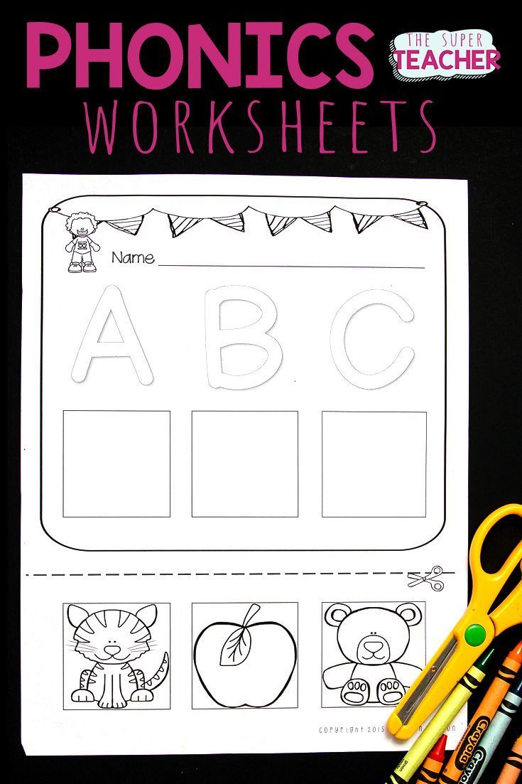 Letter Worksheets - Cut and Paste Printables | Letter worksheets ...