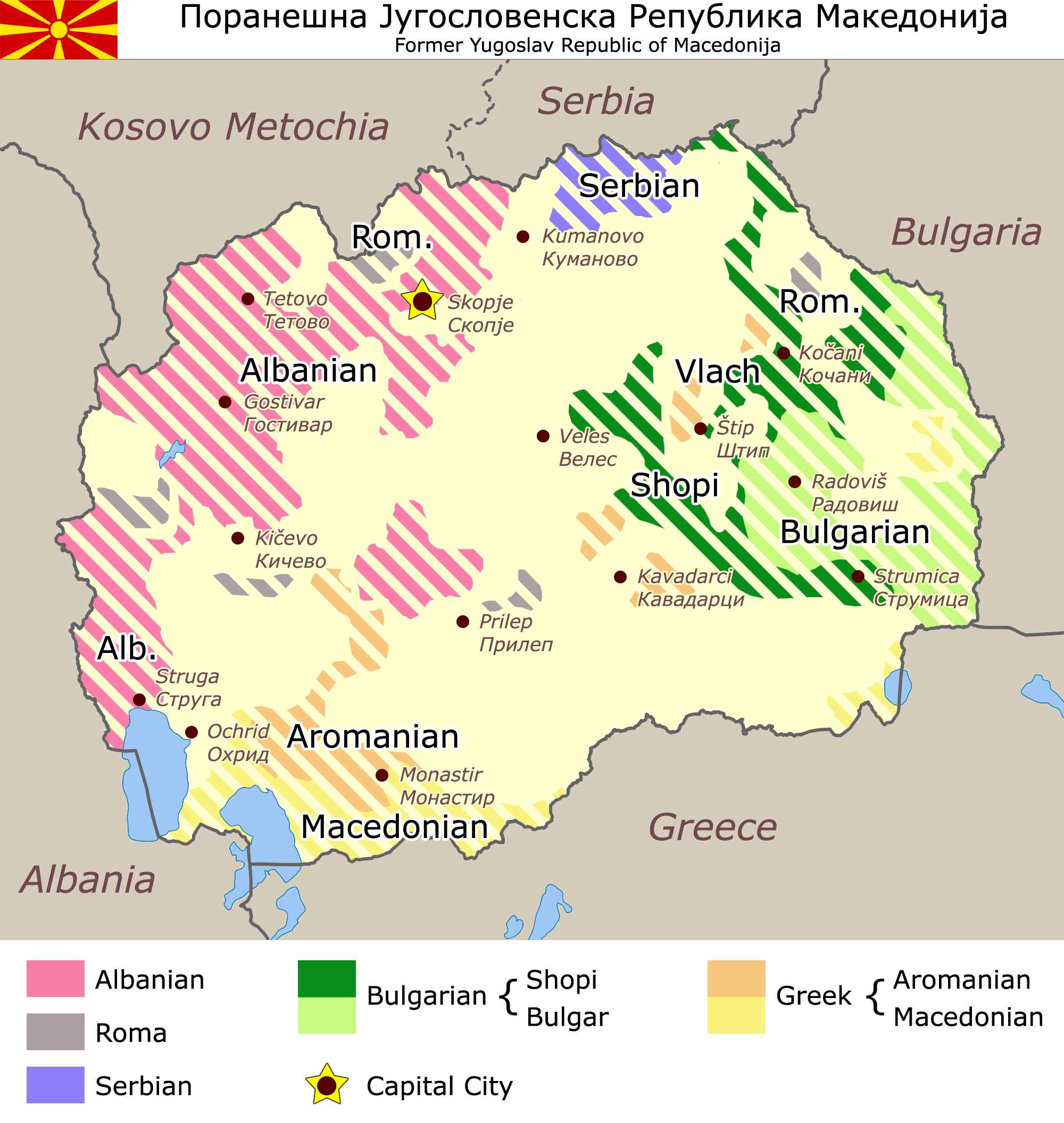 Map of minorities in the Republic of Macedonia by municipality 00