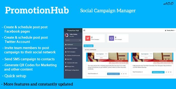 Promotion Hub  Social Campaign Manager