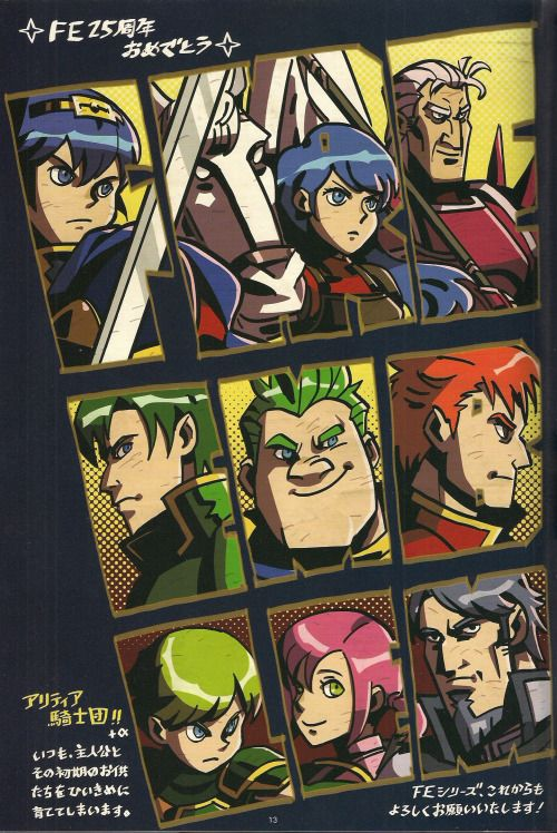 Fire Emblem characters in the style of Codename: S.T.E.A.M (Part of the artbook celebrating the 25th anniversary of FE)