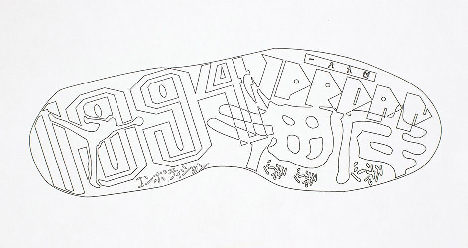 This Early Sketch Of The Air Jordan 9 Reveals Something Much Different - SneakerNews.com