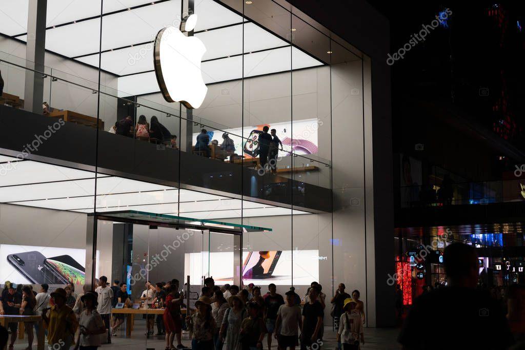 Apple store at SinoOcean Taikoo Li at night in Chengdu