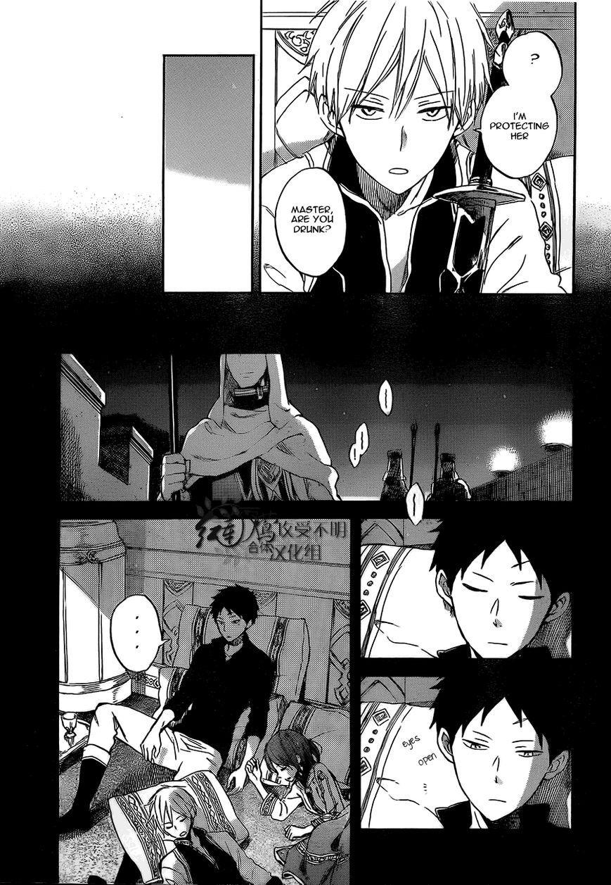 Akagami No Shirayukihime 53 Page 14 With Images Snow White