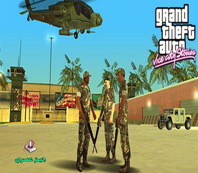تحميل لعبة جاتا للكمبيوتر Download Grand Theft Auto جيمز عصري City Games Grand Theft Auto Series Gta