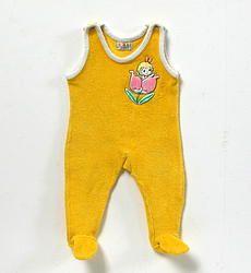 Pyjama jaune Petit Bateau, vintage for kids