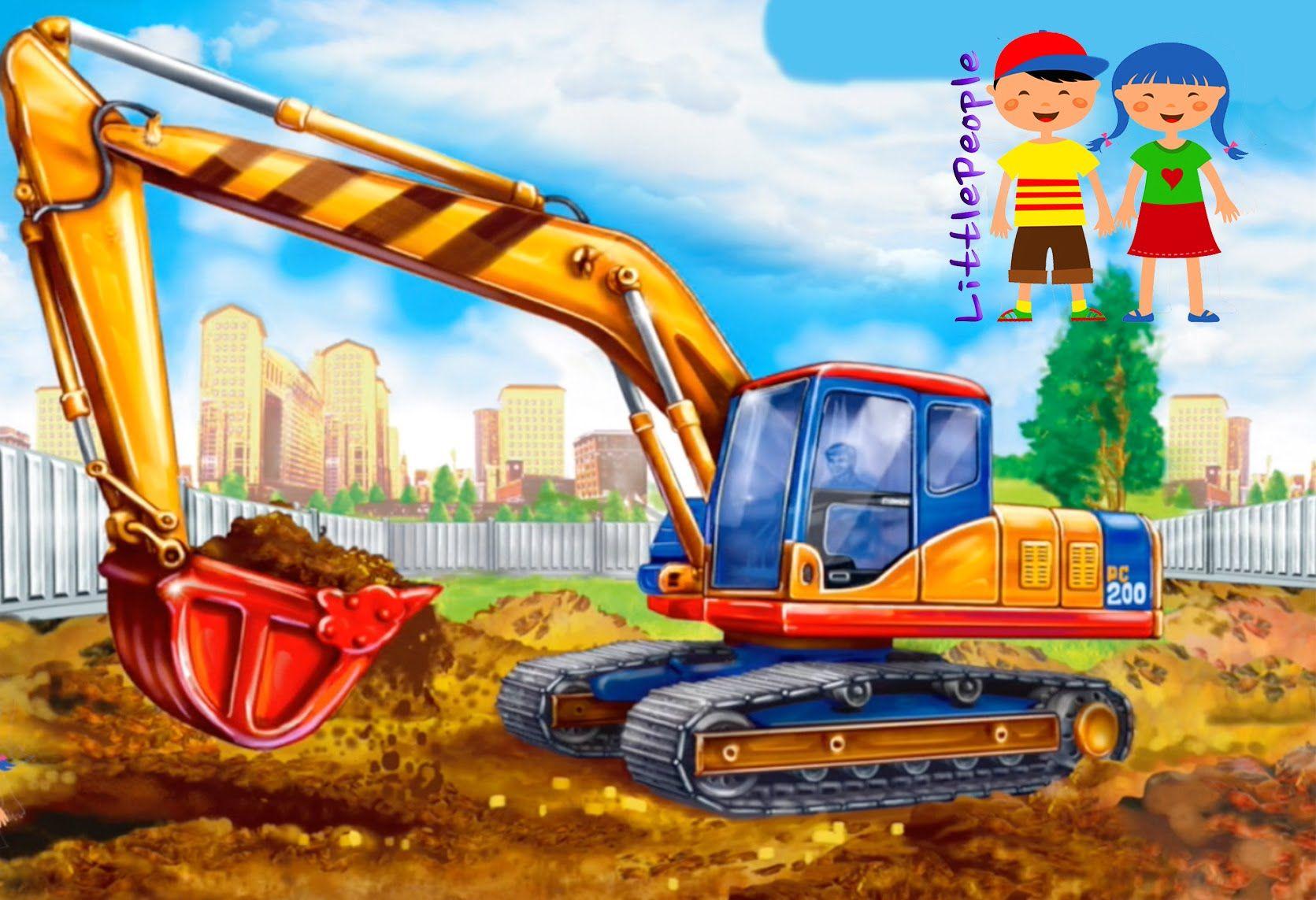 Картинки для детей строительные машины
