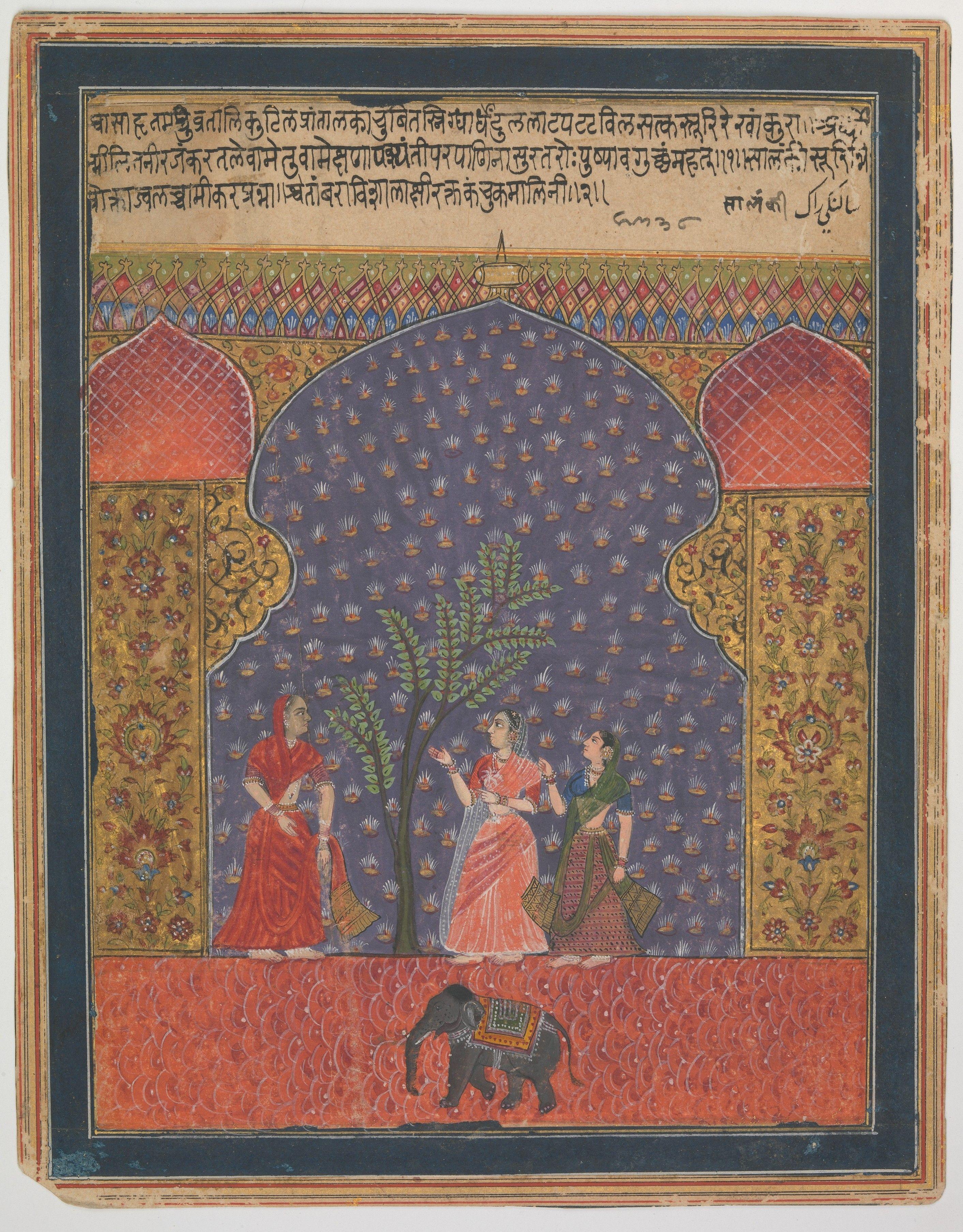 """Solanki Raga"", Folio from a Ragamala Object Name: Folio from an illustrated manuscript Date: ca. 1590 Geography: India, Deccan, probably Ahmadnagar"