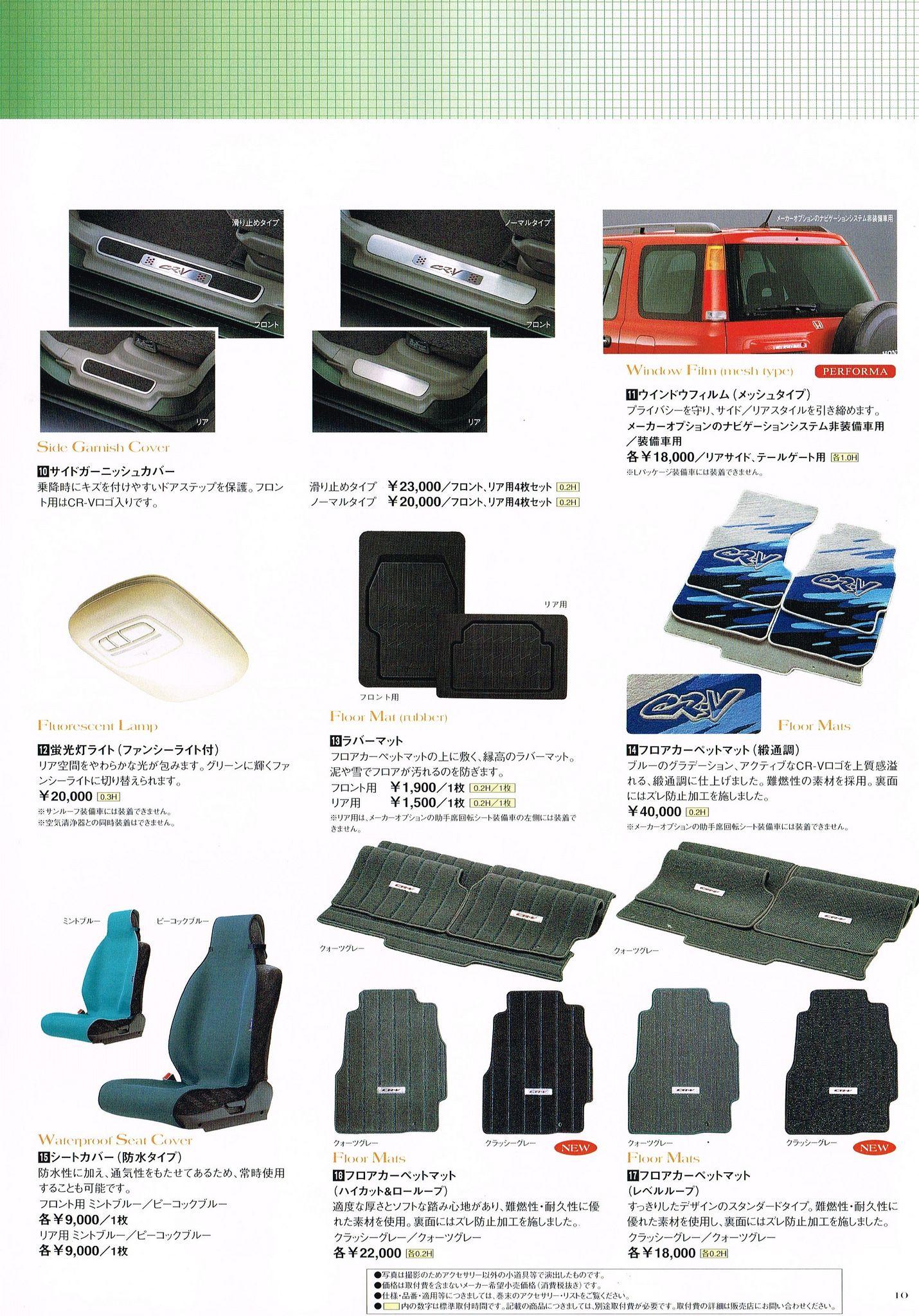 Honda Cr V Mk1 Japan Accessory Brochure 1999 Honda Honda Crv Honda Cr