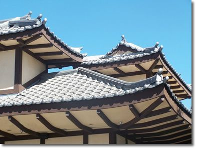 3 Asian Traditional Style Roof With The Swoop On The Corners To The End Roof Architecture Roof Styles Roof Shapes