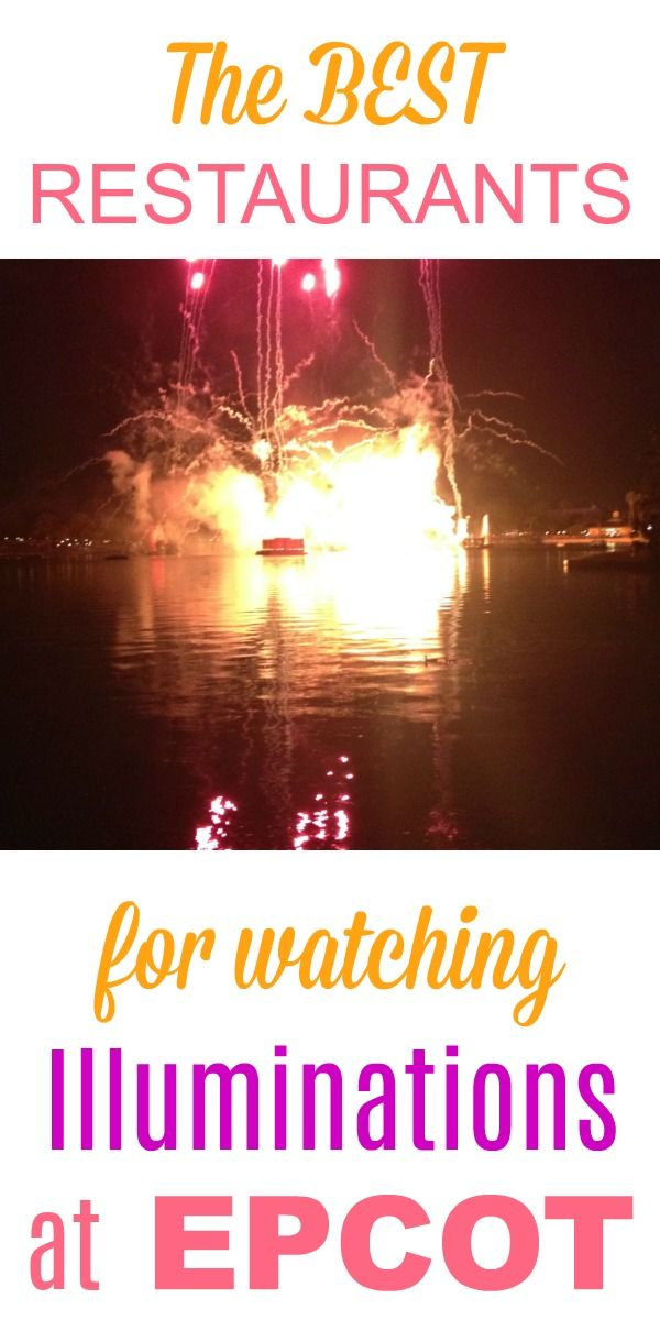 Walt Disney World Vacation Planning Tips And Tricks Restaurants Around The Showcase In Epcot Where You Can Get Best Views Of Fireworks Show