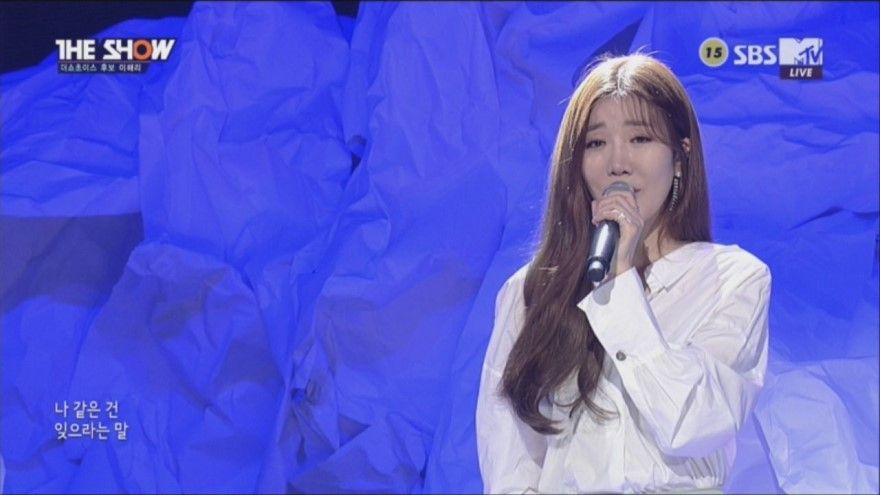 더 쇼 (THE SHOW)   SBS MTV, FunE 4월 25일 (화) 저녁 6시 30분 'THE SHOW'