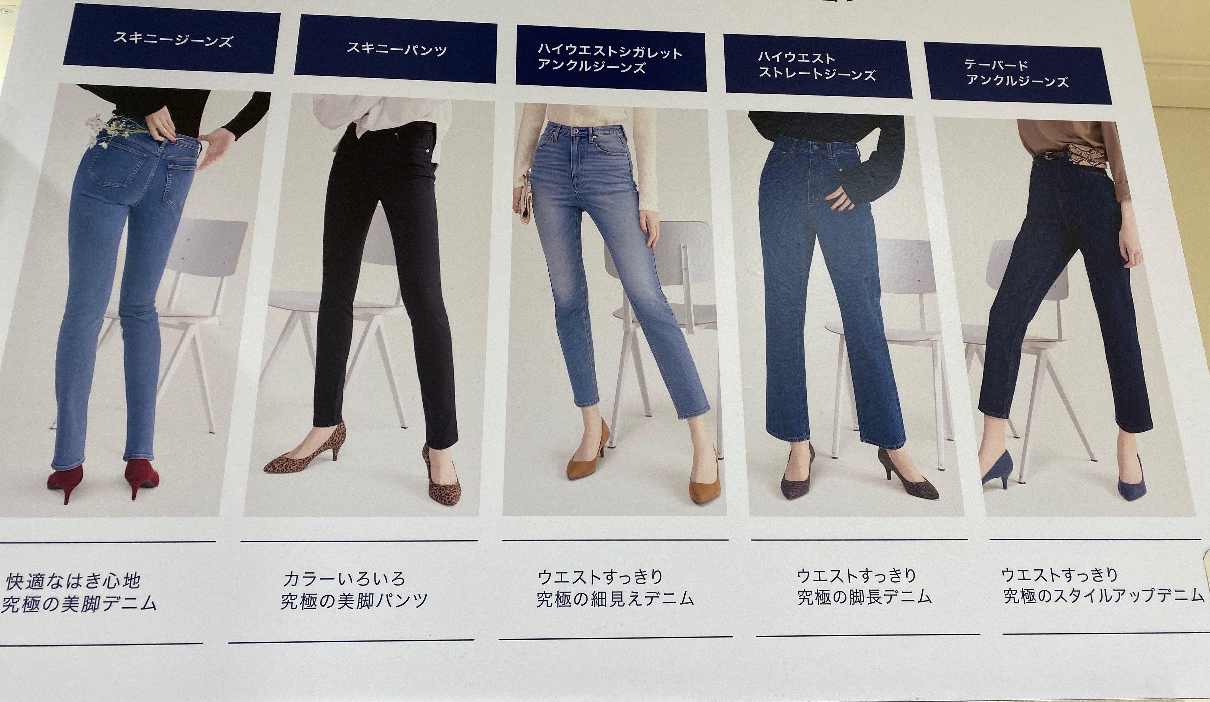 もう迷わないパンツの形 パンツ ファッション