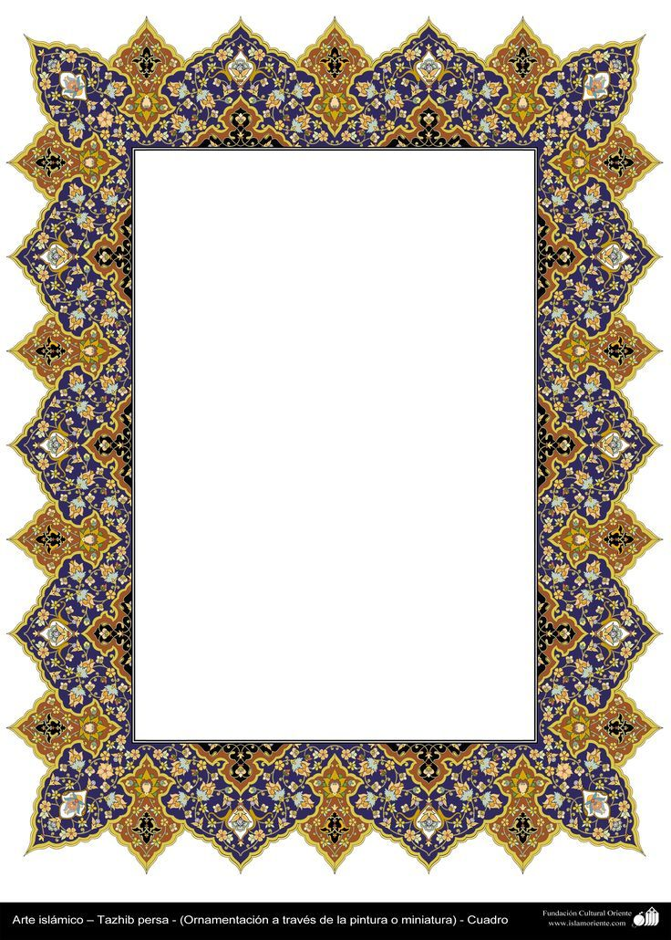 AuBergewohnlich Frame Border Design, Islamic Art Pattern, Borders And Frames, Borders
