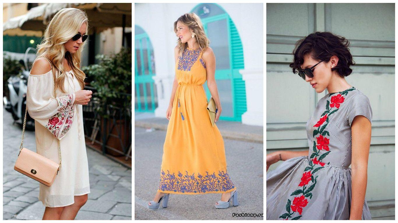 e403395db8aa43 Читайте також Вечірні сукні з вишивкою: підбірка від іменитих дизайнерів  Декоруємо одяг вишивкою: модні