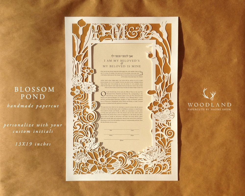 Blossom Pond papercut ketubah | wedding vows | anniversary gift