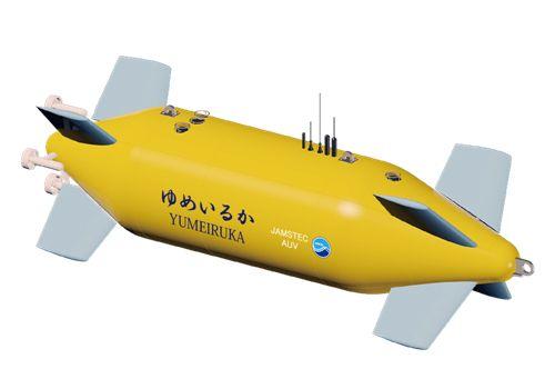New JAMSTEC AUV Named YUMEIRUKA